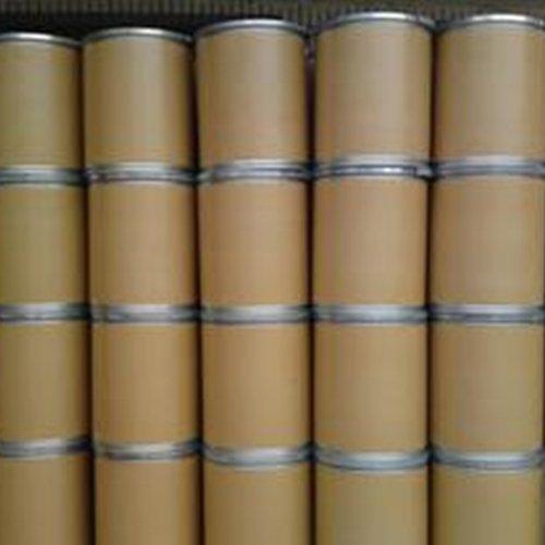 8-Hydroxyquinoline CAS 148-24-3