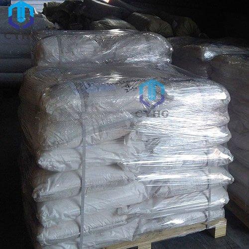DBDMH 1,3-Dibromo-5,5-dimethylhydantoin CAS 77-48-5 White powder (1)