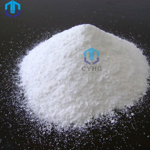 Lithium Hydroxide Monohydrate CAS-1310-66-3-1