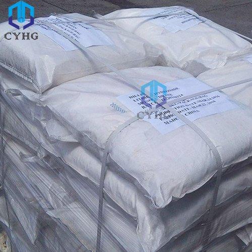Lithium Hydroxide Monohydrate CAS 1310-66-3 (2)