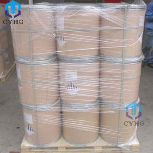 4-chloro-3,5-dimethylphenol CAS 88-04-0 PCMX (1)