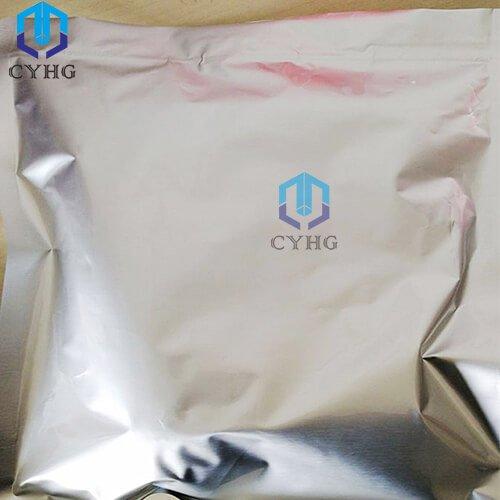 4-chloro-3,5-dimethylphenol CAS 88-04-0 PCMX (2)